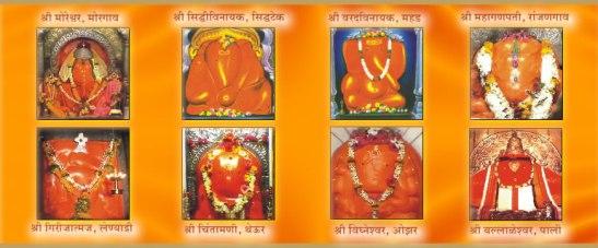 Ashtavinayak-Ganpati-Wallpaper